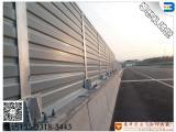 【高速公路隔音墙】高速公路隔音墙厂家那里有?