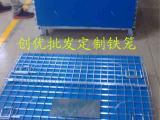 青岛折叠式仓储笼现货热卖(高清大图)