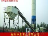 郑州中晨稳定土拌和站 搅拌站设备厂家
