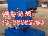 GD-20固定式平板坡口机 自动不锈钢板切销工具 滚剪倒角机