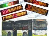 公交led 64点阵公交车led电子侧路牌 宇通金龙客车通用