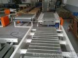 BOER-SHS-028 耐高温链板输送机