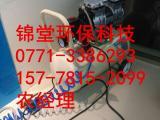 江油水管清洗公司,江油水管清洗设备出售