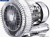 青岛高压离心风机鼓风机生产厂家 金泰旭风机供应商