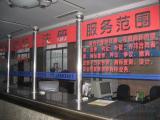 济宁香港公司注册 香港公司代理 济宁圣佳代理计账22年