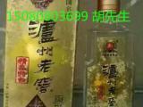 名酒供应 1999年老窖特曲价格 99年精品老窖特曲图片