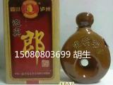 迎宾郎酒品鉴 1999年迎宾郎酒500ml图片
