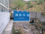 居民楼污水处理设备安装