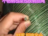 高温310S不锈钢钢丝绳报价,高温钢绳热加工,易切削,韧性好