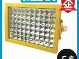 防爆LED路灯BAT85 立杆防爆灯150W