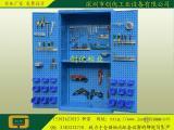 置物柜,零件盒置物柜,金属挂板置物柜