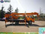 全新8吨汽车吊报价,8吨汽车吊厂家直销,济宁福康吊车厂