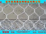 精品供应铅丝石笼网,格宾石笼网,包塑石笼网价格