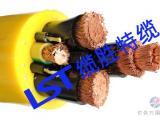 铲运机拖曳电缆 铲运机专用电缆 3*95+1*35