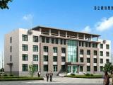 青岛胶州盛景建筑设计院