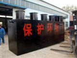玻璃钢地埋式生活污水处理设备