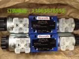 德国力士乐电磁阀4WE6F61B/CW220-50N9Z5L