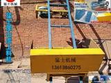 建筑用爬山虎上料机  山体斜护坡工程用爬山虎机械厂家
