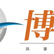 深圳博讯通智能科技有限公司的形象照片
