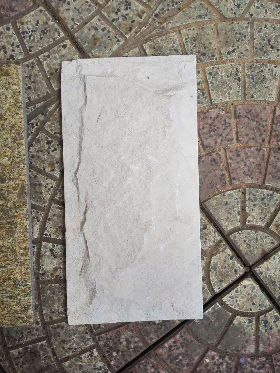 白色文化石|外墙文化石厂家白色砂岩蘑菇石外墙砖