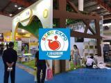 2018上海信息化幼教展