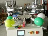 气球印刷机 气球丝网印刷机乳胶吹气球双色8工位印刷机械