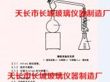 糠醛蒸馏装置 蒸馏装置