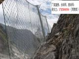 RX-050被动菱形网,拦石防护网厂家