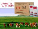 饲料添加剂青草香香味剂厂家直销,动物诱食保健促生长
