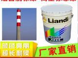 供应丙烯酸航标漆品牌