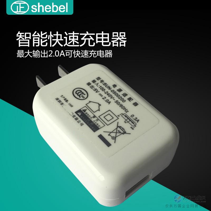 批发usb手机充电头5v2a小米充电器