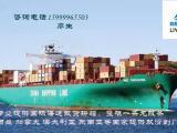 国际海运-佛山到新西兰海运费查询 澳克兰门到门海运价格