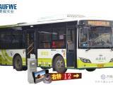 宇通金龙金旅客车标配led公交车屏 公交车led线路显示屏