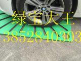 1200踏不坏的树池篦子(护树板)-耐压耐温耐磨小车也能过