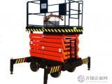 升降机/移动式升降机/合肥腾禾机械