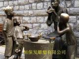 街头人物雕塑小品|街头人物雕塑|恒保发雕塑厂(查看)