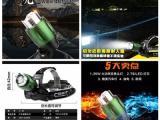 限时促销可充电神火T6灯芯LED强光远射头灯、家用军用皆可