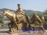 街头人物雕塑|恒保发铜雕厂|仿古商业街头人物雕塑
