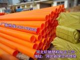 MPP电力管价格 mpp电缆保护管厂家