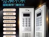 金鸽K6无线楼宇对讲 GSM 3G 4G开门器 手机开门器