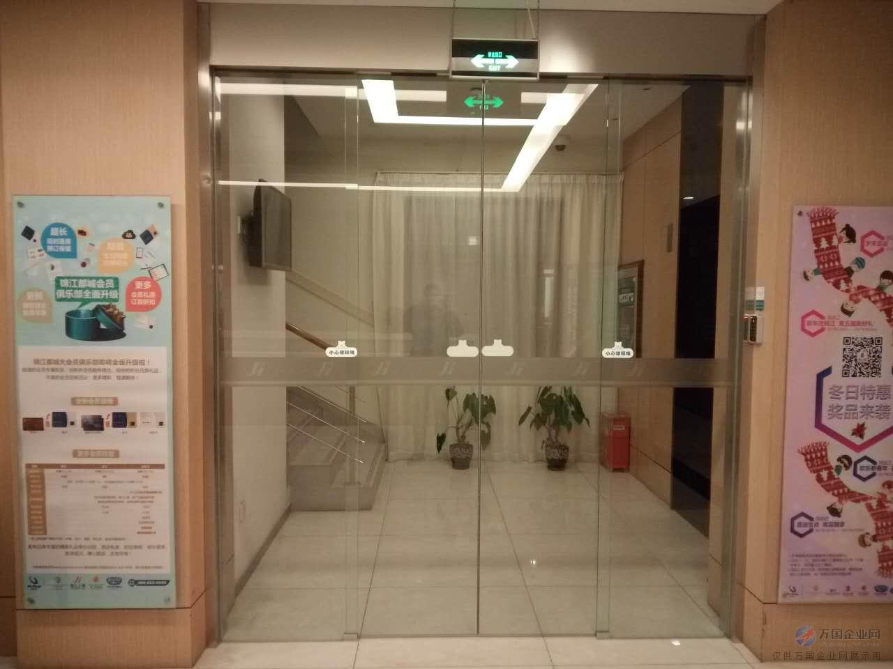 上海浦东申江路感应门维修办公大楼自动门安装