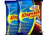 免擦拭洗车液厂家提醒保养雨刮器的要素