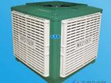 南宁水冷空调工厂价格低质量好