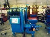 竹粉制棒机价格|竹炭加工设备|新型竹炭制棒机|竹炭厂专用设备