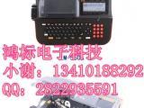 美库司套管线号印字机LM-550A