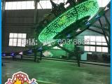 神州飞碟 轨道飞碟供应商 成人大型游艺设施项目