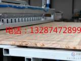 自动板材拼板机 指接板/直拼板生产设备流水线