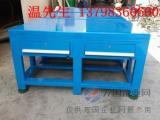 模具拆装工作台,车间模具工作桌,模具放置工作台厂商