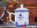 找可以定做办公会议茶杯、定做茶杯的厂家