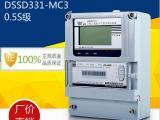 威胜导轨式电能表dtsd342/电流变送输出